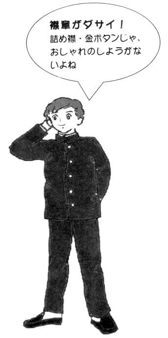 堺正幸の画像 p1_34